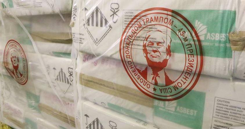 Russian Asbestos packaging using President Trump's face